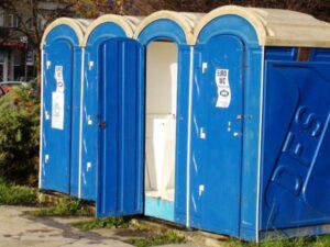 toaletaecologica